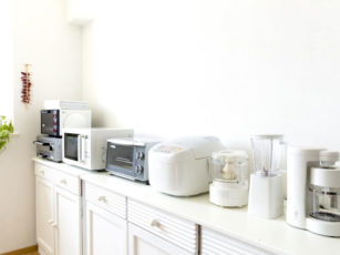 Kitchen Appliance Bundles – All Things Good, all at Once