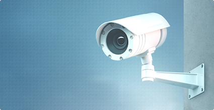 Block_outdoor_security_camera
